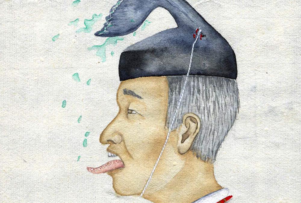 Akihito, empereur des baleines | 2020 14 x 11.5cm